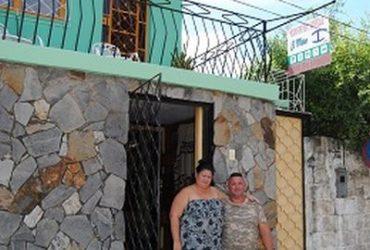 Casa Pension El Moro