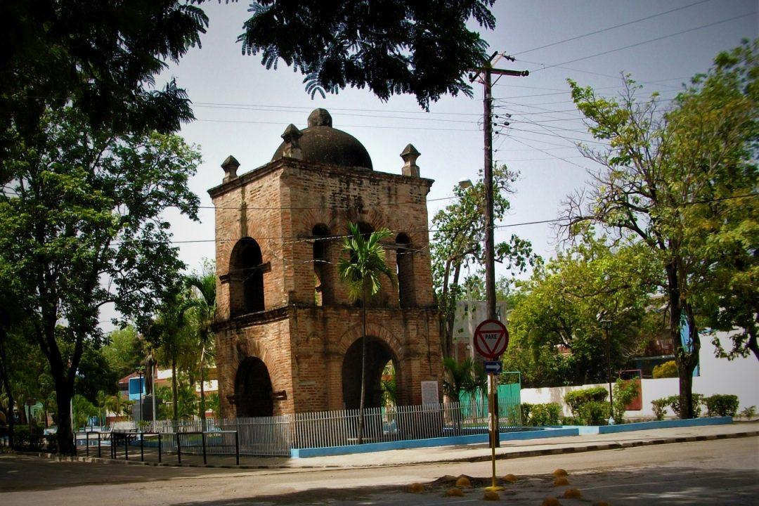 Ruinas del primer cementerio de la ciudad de Bayamo